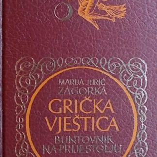 zagorka _grička_vještica