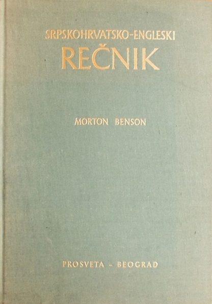 Benson-Srpskohrvatsko-engleski-rjecnik