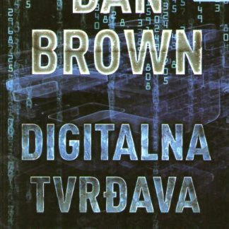 digitalna tvrđava - dan brown - diligo-liber