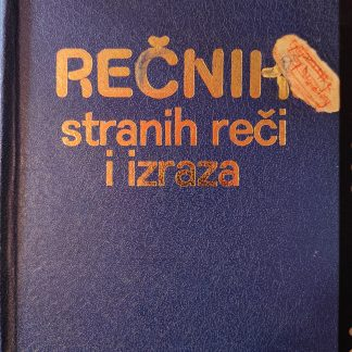 rečnik