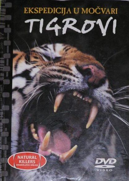 ekspedicija-mocvari-tigrovi-DVD